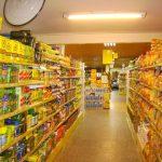 La inflación de junio en Córdoba fue de 0,88%