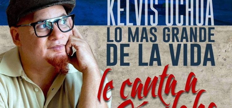 Sorteo para ver a Kelvis Ochoa