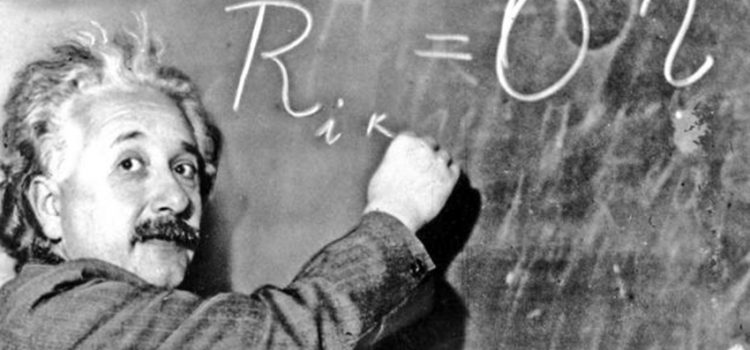 La teoría de la relatividad judicial